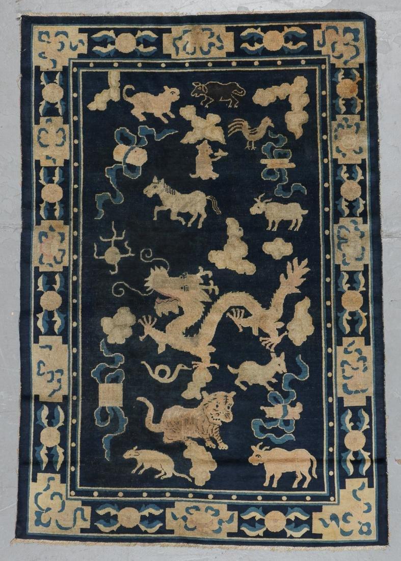Antique Peking Rug: 3'11'' x 5'9''