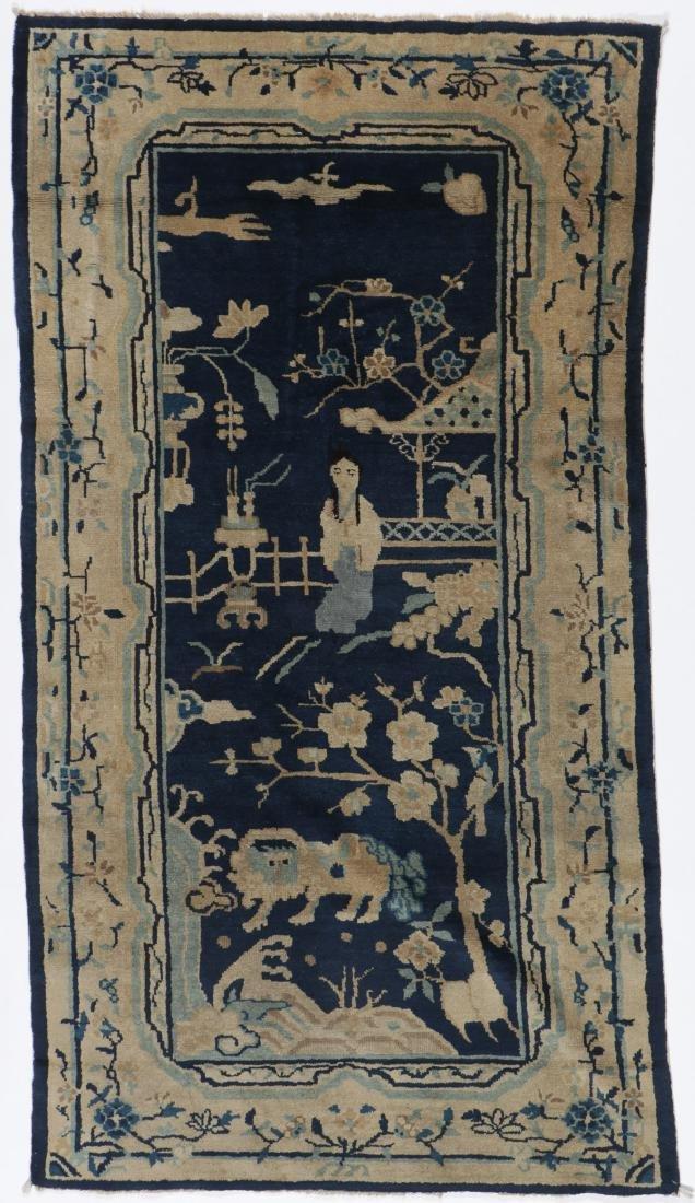 Antique Peking Rug: 3'5'' x 6'3''