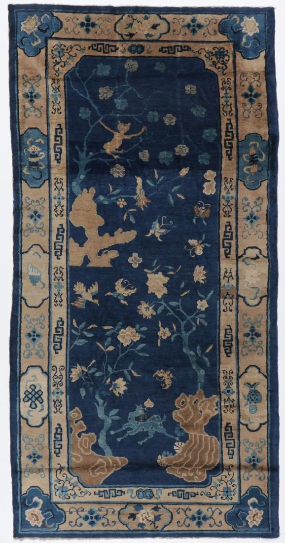 Antique Peking Rug: 4'6'' x 9'0''