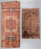 Antique Anatolian Kurd and Afghan Rug (2)