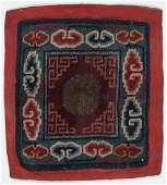 Tibetan Shigatse Single Square Meditation Rug