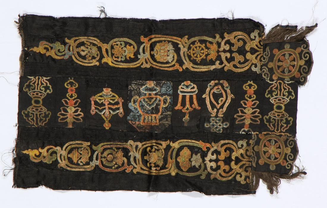 Tashi Taki Embroidery, China, Yuan Dynasty