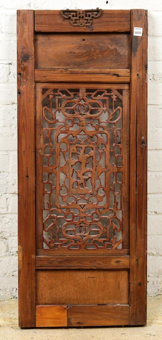 19th Century Chinese Carved Wood Panel - 5