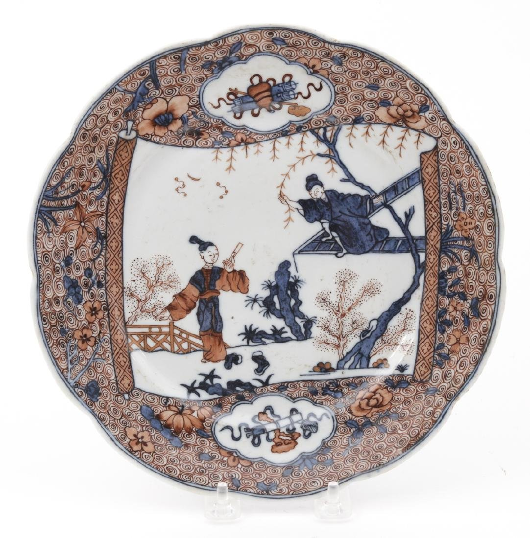 Chinese Qing Dynasty Export Porcelain Charger