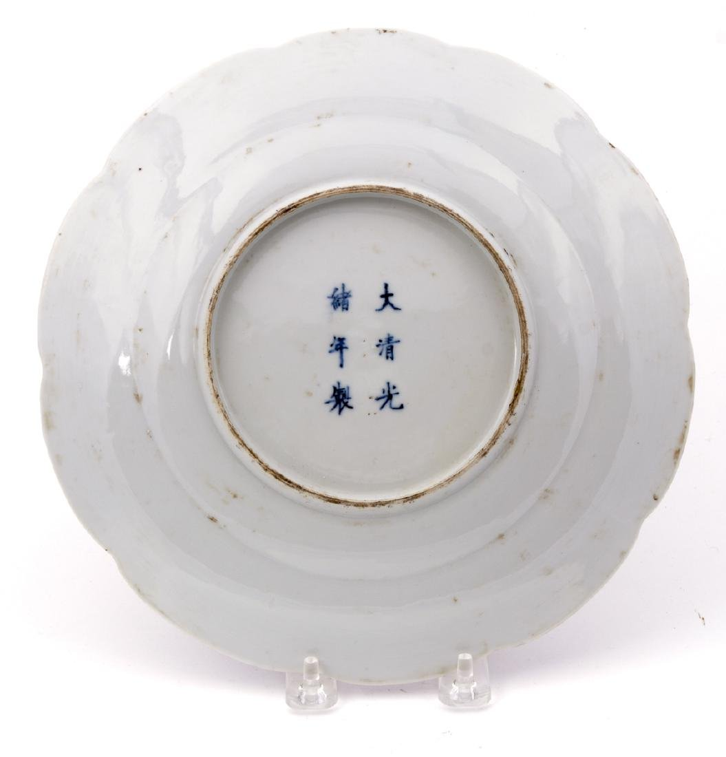 Chinese Qing Dynasty Export Porcelain Charger - 3