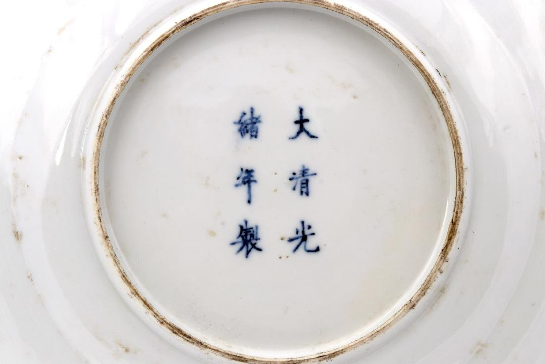 Chinese Qing Dynasty Export Porcelain Charger - 4