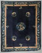 Antique Peking Rug, China: 9'11'' x 12'6''