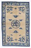 SemiAntique Dragon Rug China 411 x 80