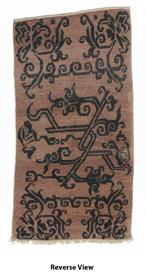 Antique Tibetan Khaden Rug, Tibet, Late 19th C - 6