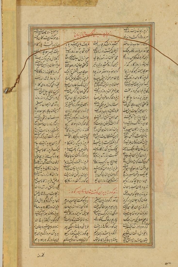 Antique Indo-Persian Miniature Painting - 6