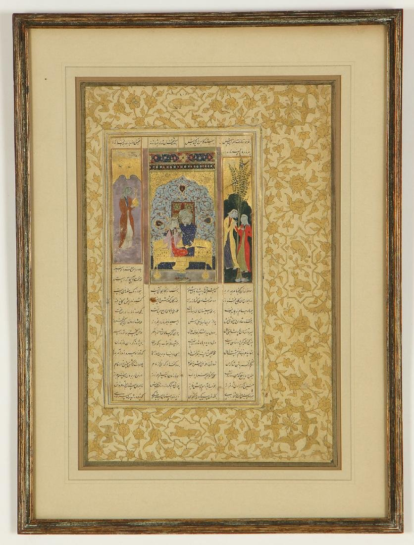Antique Indo-Persian Miniature Painting - 2