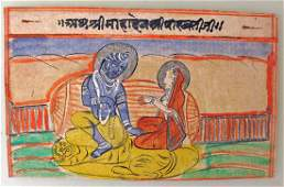 Late 19th C. Indian Miniature Painting