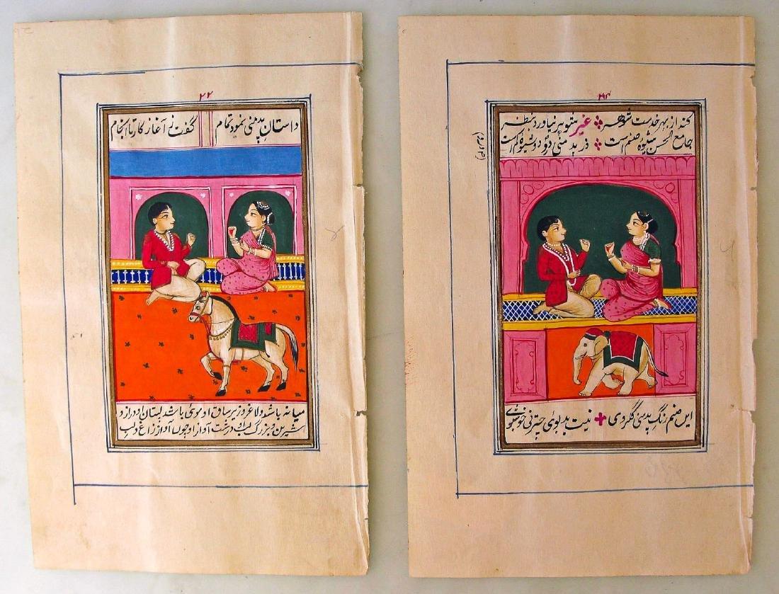 Suite of 19th C. Miniature Paintings