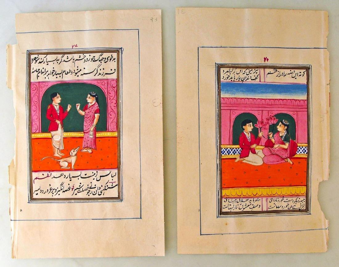 Suite of 19th C. Miniature Paintings - 3