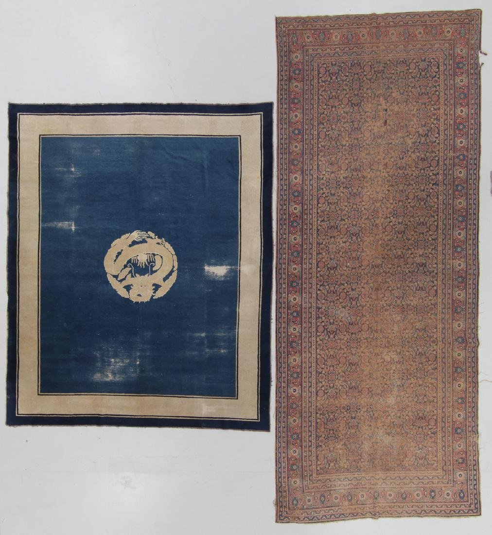 2 Antique Estate Rugs, Persian & Chinese