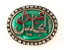 Antique Arabic Calligraphy Brooch 18k Yellow Gold