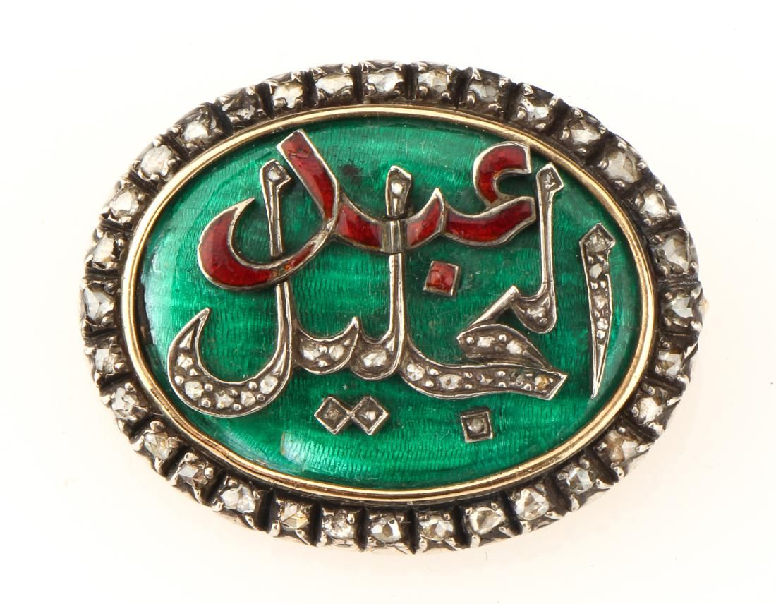 Antique Arabic Calligraphy Brooch, 18k Yellow Gold,