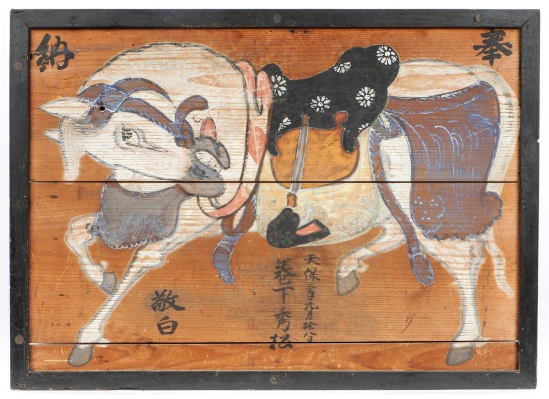 Antique Japanese Buddhist Ema (Shinto) Painting on