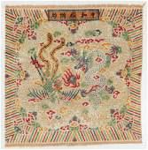 Antique Silk Dragon & Phoenix Rug, China: 4