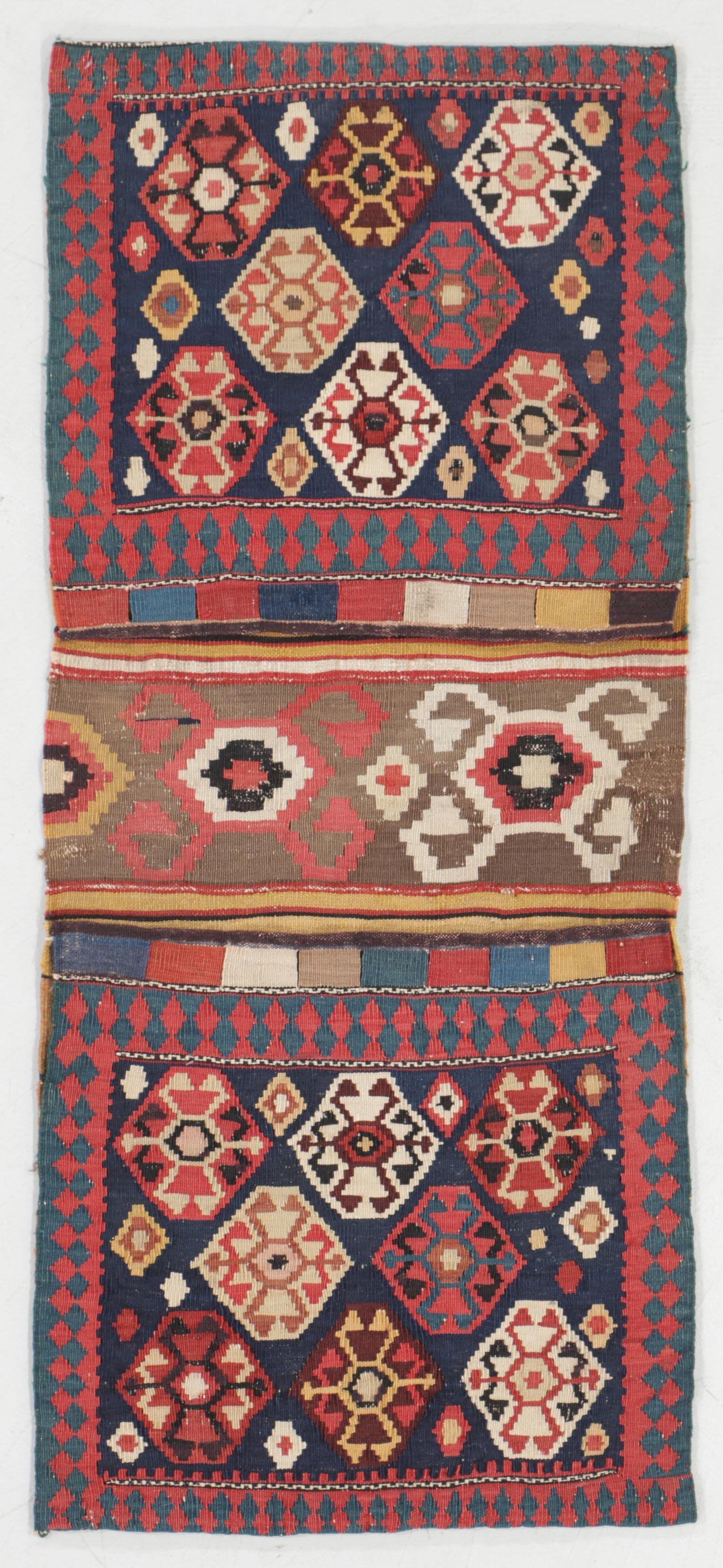 Fine Shahsavan Kilim Khorjin, Late 19th C.