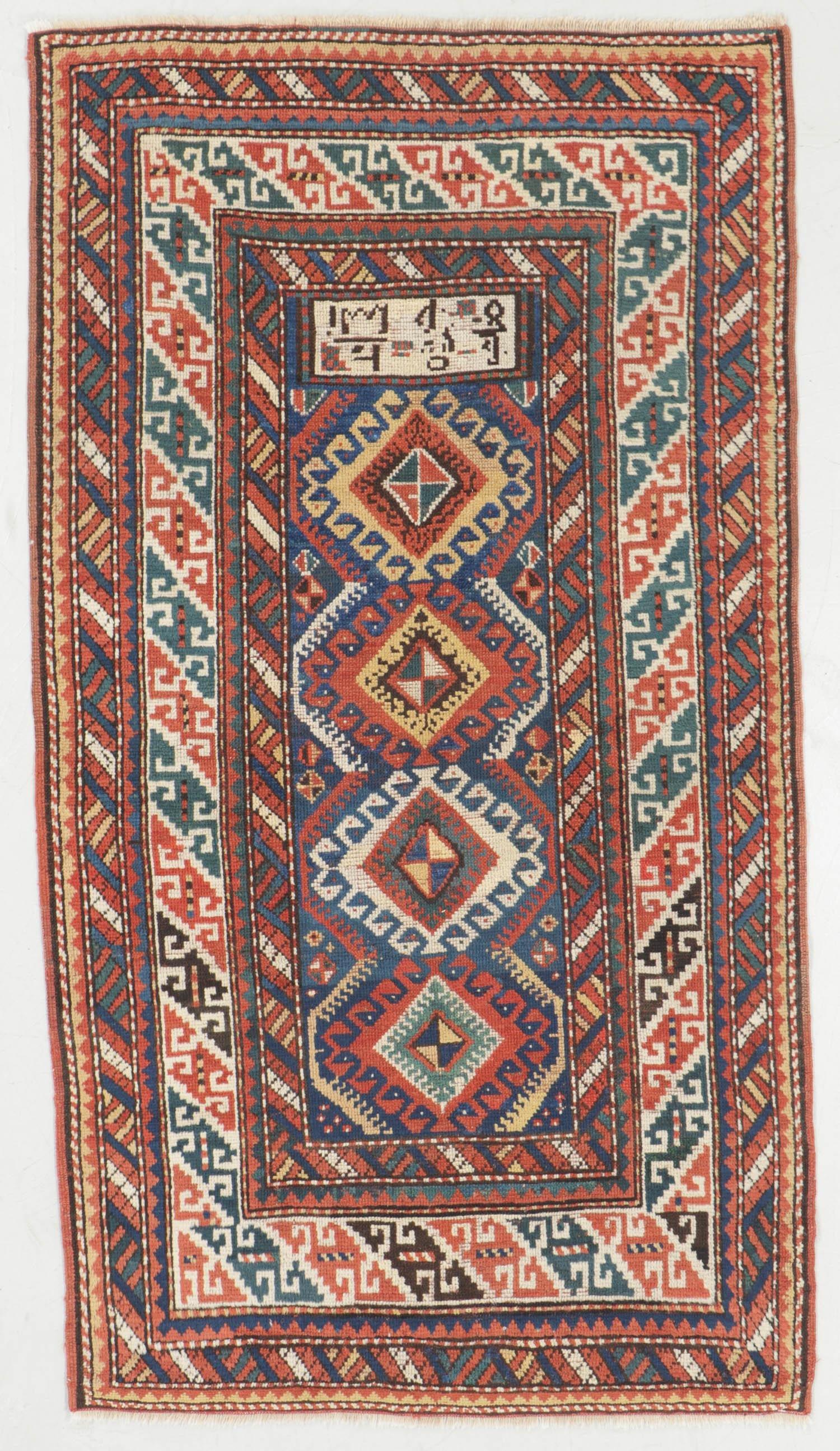 Antique Kazak Rug, Caucasus: 3'1'' x 5'8''