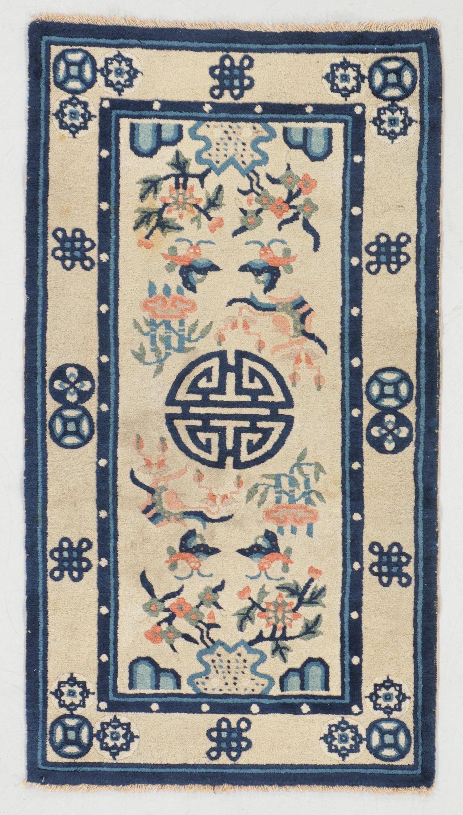 Semi-Antique Peking Rug, China: 2'2'' x 3'11''