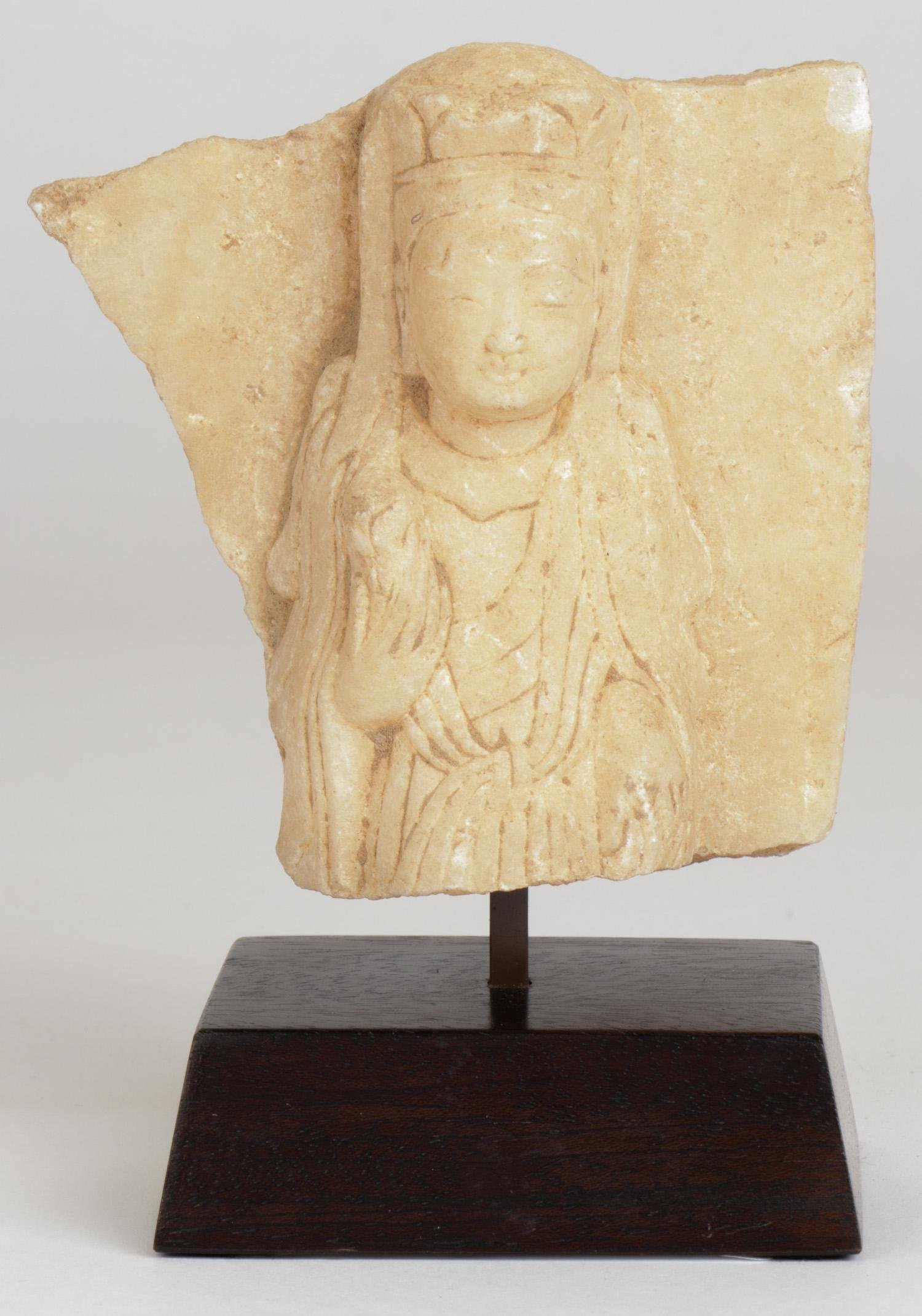Carved Marble Fragment of a Boddhisatva, Northern Qing