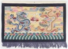 Modern Silk Dragon Rug, China: 5'1'' x 3'3''