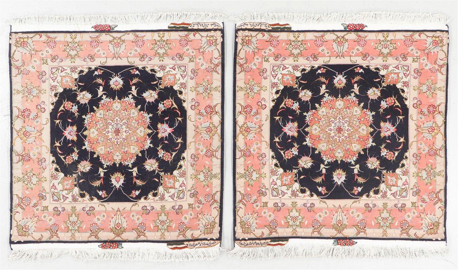 Pair of Fine Wool & Silk Tabriz Rugs, Persia