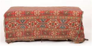 Antique Shah-Sevan Cargo Bag (Besik/ Mafrash)