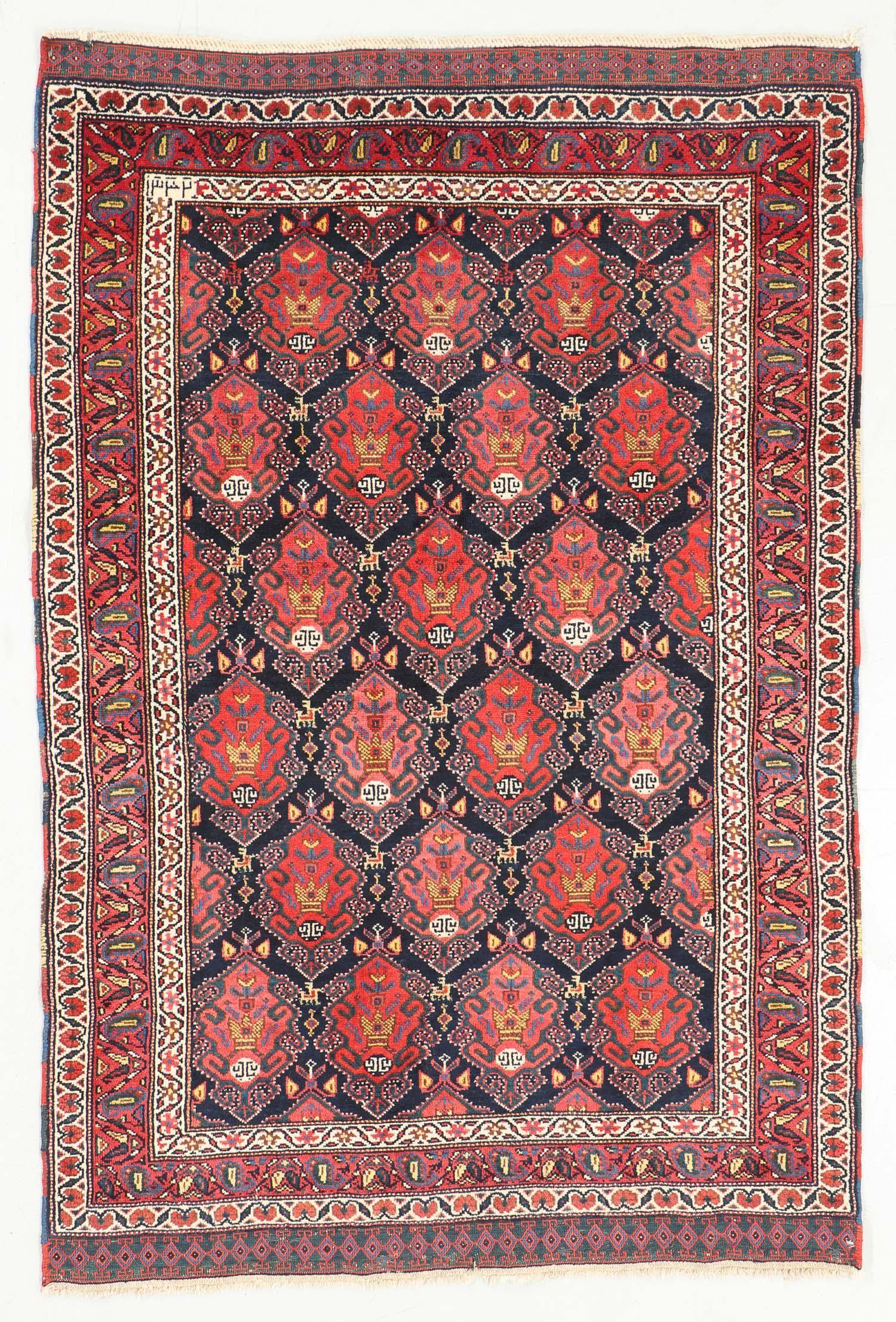 Antique Afshar Rug, Persia: 3'5'' x 5'1''