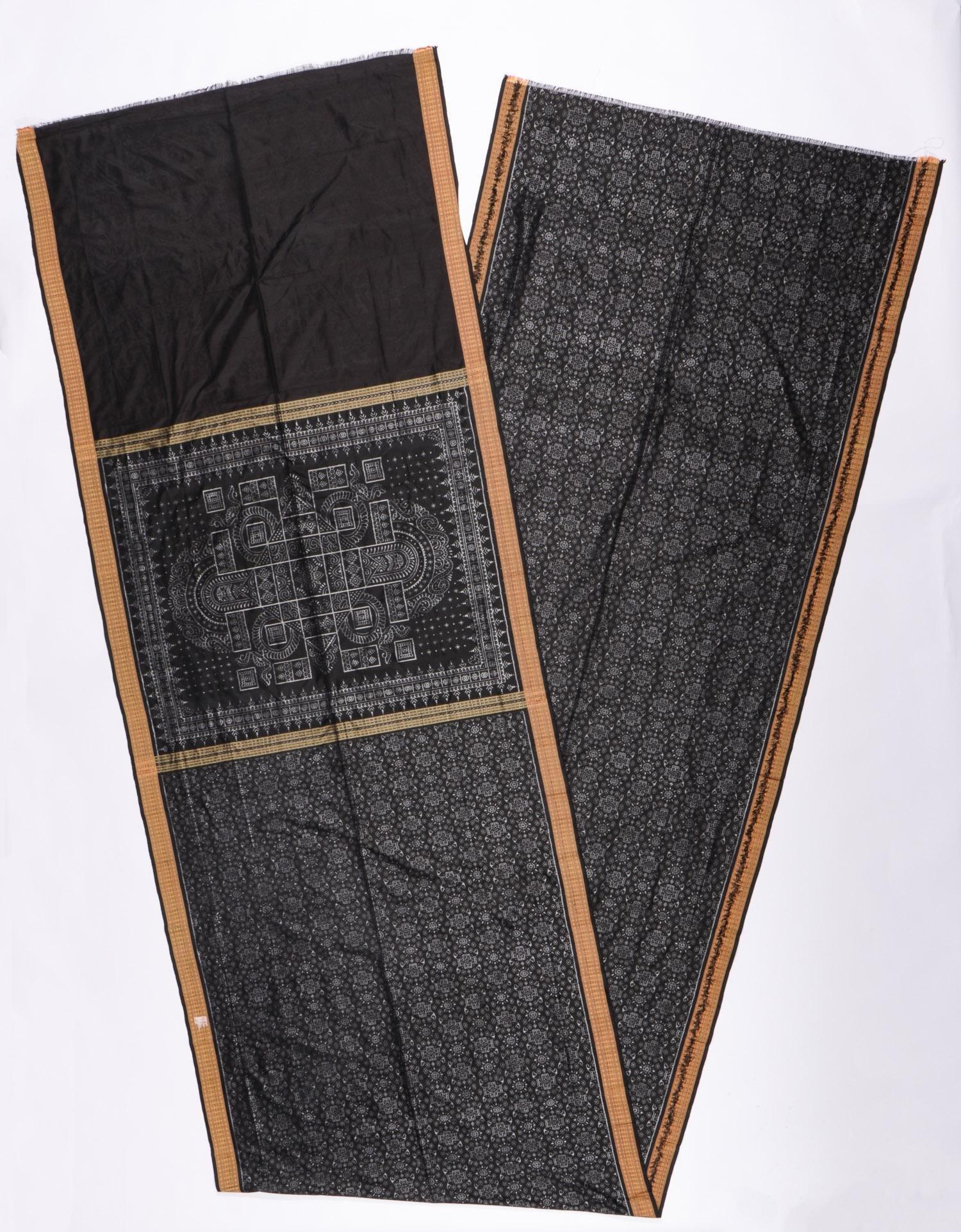 Silk Sari, India, Late 20th C.