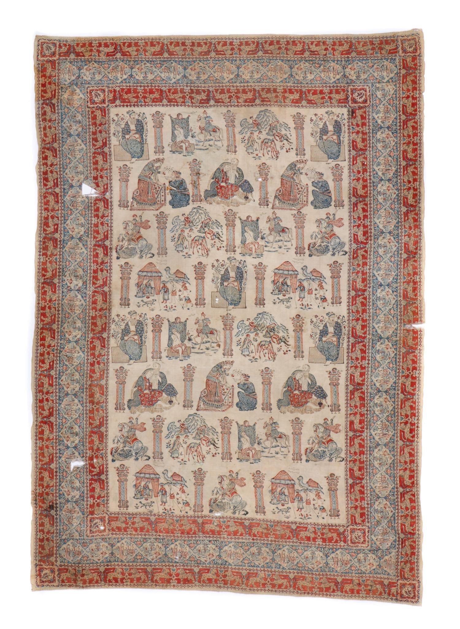 Antique Persian Isfahan Block Print Textile