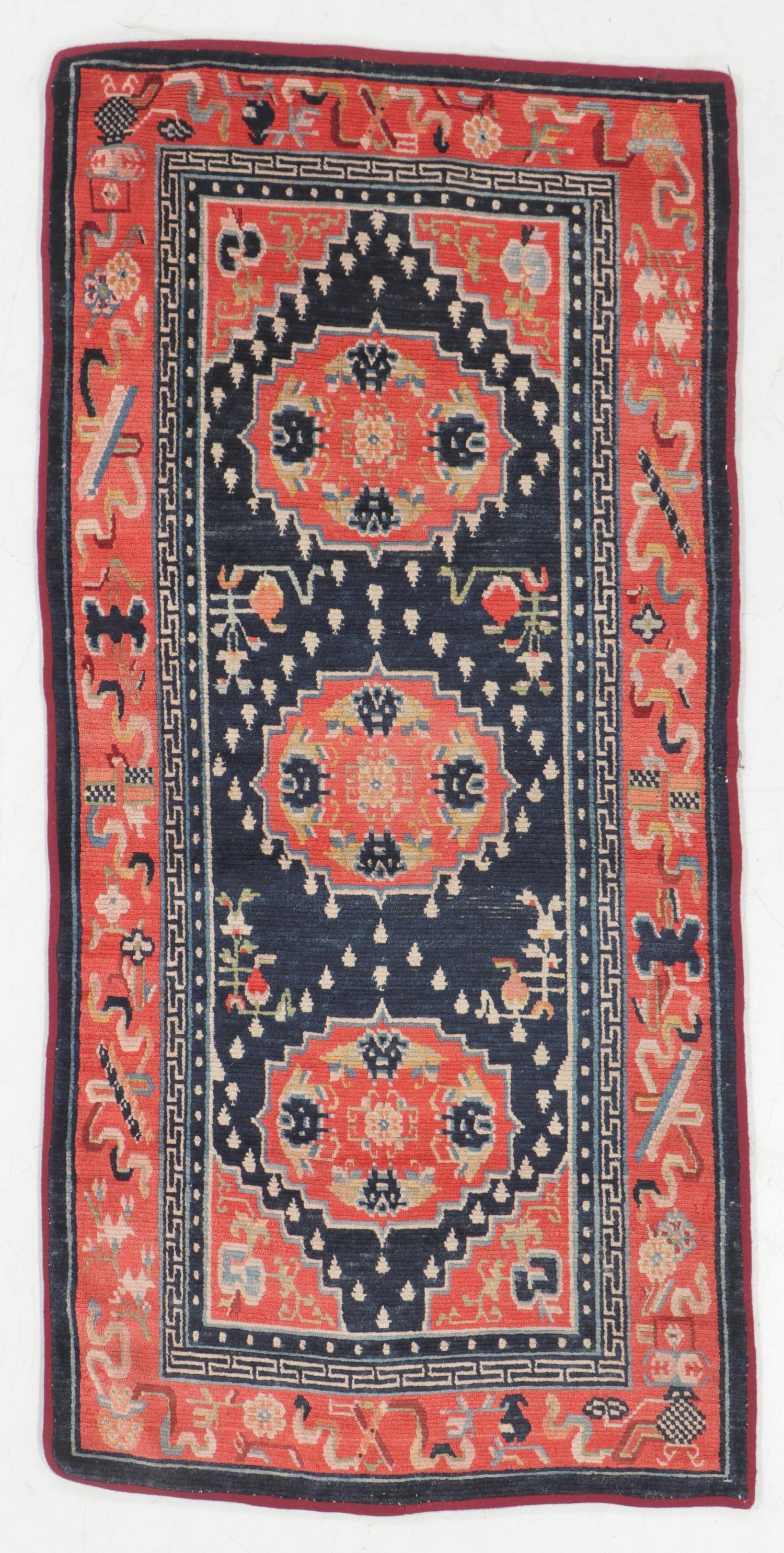 Tibetan Rug, Tibet, Early 20th C., 2'8'' x 5'7''