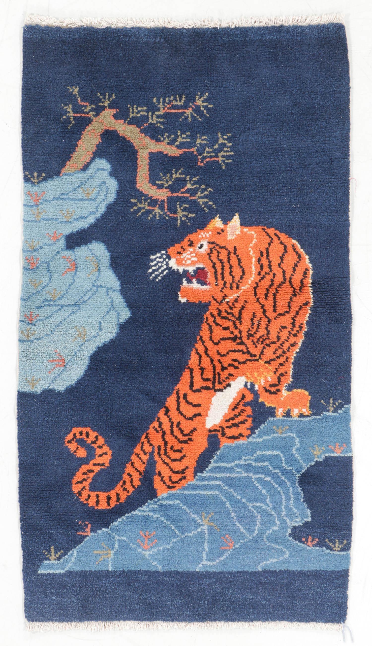 Tiger Rug, Tibet, Mid 20th C., 2'8'' x 4'10''