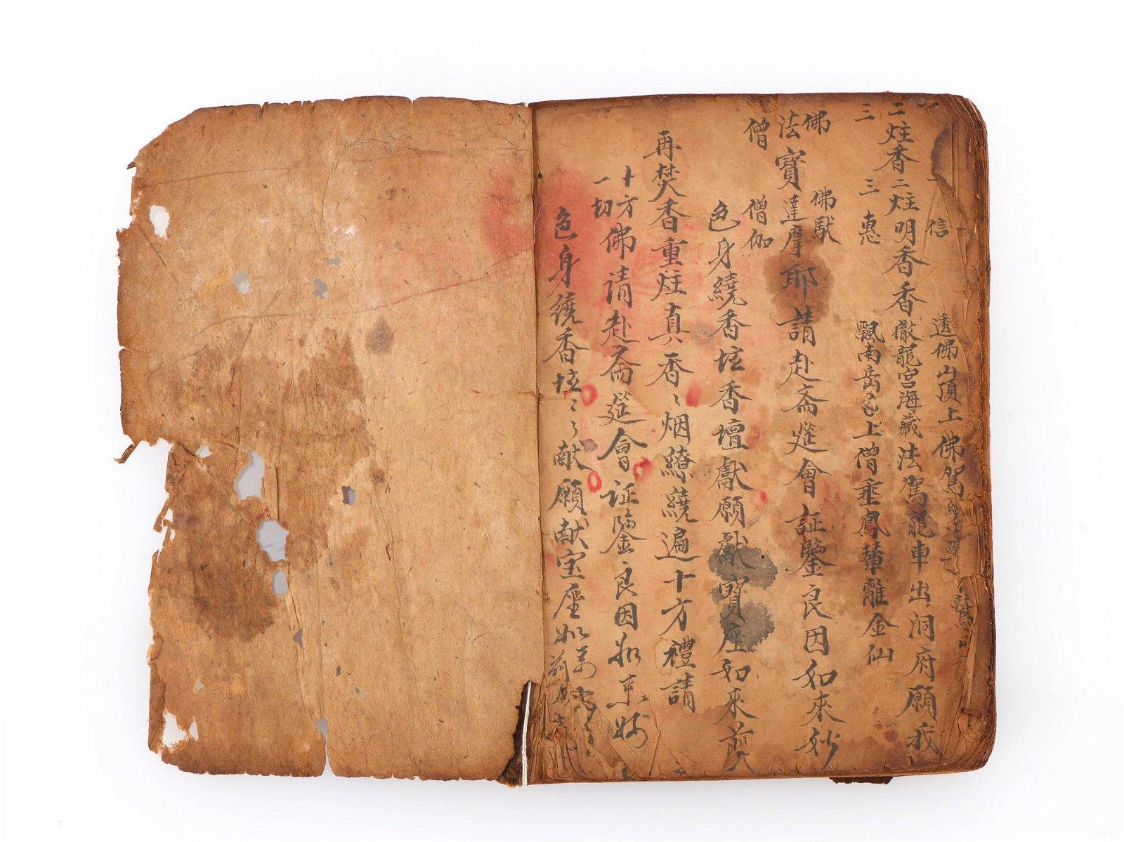 Antique Chinese Handwritten Book on Handmade Paper