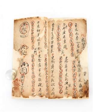 Chinese Handwritten Book on Handmade Paper