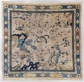 Peking Pictorial Rug, China, Circa 1890, 14'9'' x