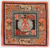 Meditation Rug, Tibet, Early 20th C., wool, 2'3'' x