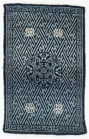 Swastika Rug, Tibet, Circa 1900, 1'10'' x 2'11''