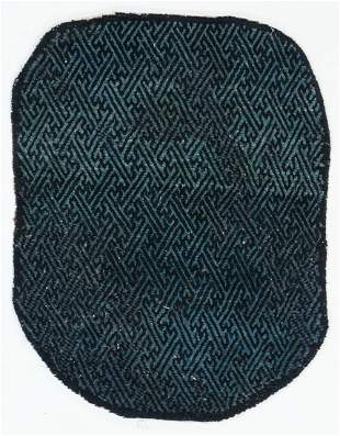 Swastika Saddle Top Rug, Tibet, 19th C., 1'9'' x 2'3''