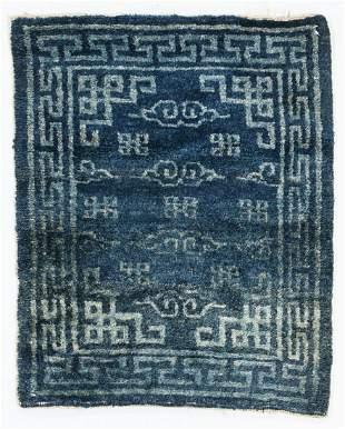 Cloud Band Indigo Rug, Tibet, Late 19th C., 1'10'' x