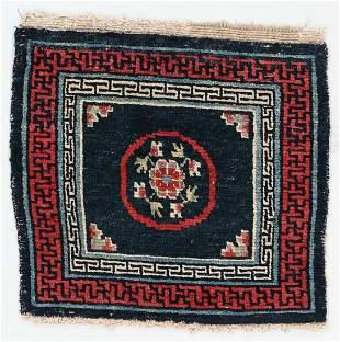 Circular Medallion Rug, Tibet, Late 19th C., 2'1'' x