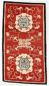 "Fine Large and Rare ""Shou"" Rug, Tibet, Late 19th C.,"