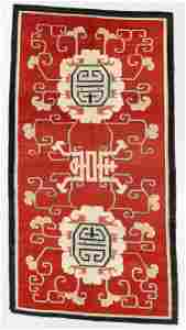 "Fine Large and Rare ""Shou"" Rug, Tibet, Late 19th C.,"