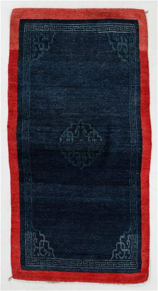 Deep Indigo Khaden Rug, Tibet, Late 19th C., 2'9'' x