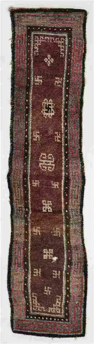 Archaic Long Rug, Tibet, 19th C., 1'10'' x 7'9''