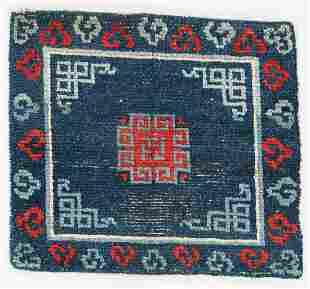 Single Medallion Small Rug, Tibet, Late 19th C., 1'11''