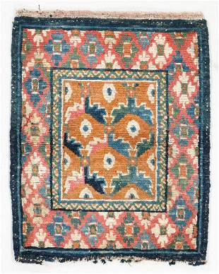 Tibetan Rug, Tibet, 19th C., 1'9'' x 2'2''