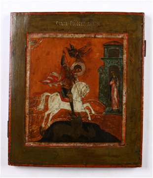 Russian Icon, St. George & the Dragon, 19th C.